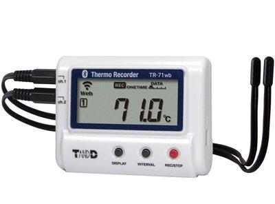 T&D TR-71wb Wifi / Bluetooth temperatuurlogger